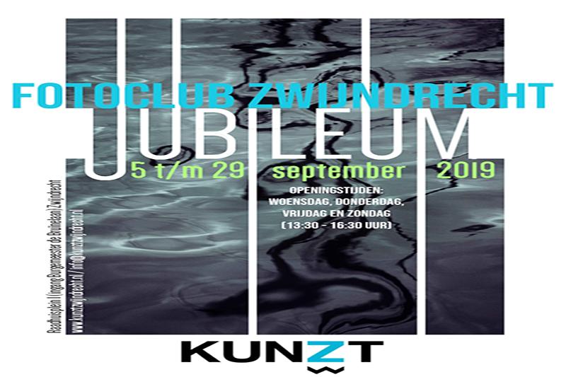 Expositie bij KunZt in teken 60-jarig jubileum Fotoclub Zwijndrecht