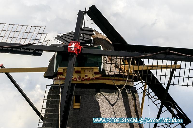 Molenwiek afgebroken van de Goudriaanse molen in Goudriaan.